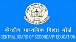 CBSE, CBSE Class 10 exams 2019, CBSE class 10 syllabus, cbse.nic.in, Central Board of Secondary Education