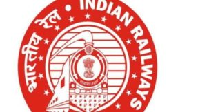 RRB Group D 2018 exam: Admit card released, exam begins from October 22