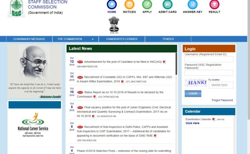 SSC JE 2017: Final results to be declared on October 15, 2018 @ ssc.nic.in