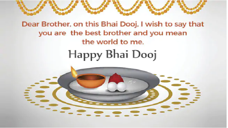 Happy Bhai Dooj 2018, Happy Bhai Dooj 2018 English messages, Happy Bhai Dooj 2018 English wallpapers, Happy Bhai Dooj 2018 Photos, Happy Bhai Dooj 2018 English Pics, Bhai Dooj English Whatsapp, Facebook, Instagram, Bhau-Beej, Bhai tika, Bhai Phonta, Yama Dwitya, bhai dooj 2018 whatsapp wishes, bhai dooj 2018 whatsapp messages English