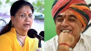 Rajasthan Assembly Election 2018, Rajasthan Assembly Election Jhalrapatan constituency 2018, Jhalrapatan constituency, Assembly Elections, BJP, Vasundhara Raje, Manvendra Singh, Rajasthan Elections 2018, Rajasthan Polls 2018, Rajasthan Elections 2018, Rajasthan Assembly Election 2018, Elections 2018, National news, latest news