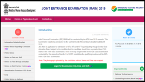 JEE Mains 2019, National Testing Agency officiai website, jeemain.nic.in., JEE Mains official website, JEE Mains April 2019, National Testing Agency official website,