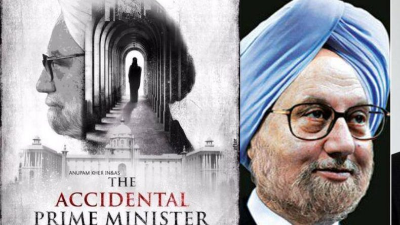 The Accidental Prime Minister, The Accidental Prime Minister box office collection Day 2, The Accidental Prime Minister box office collection, Anupam Kher, Akshaye Khanna