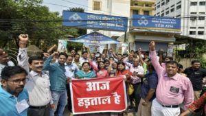 Bank strike, Banks, public sector banks, Public sector bank strike, Bank strike in capital, Vijaya Bank and Dena Bank Bank of Baroda merger, nation-wide strike, bank employees on strike