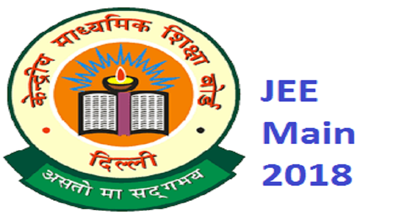 JEE Mains 2019, JEE Mains 2019 update, JEE Mains 2019 tips to crack, tips for JEE Mains 2019, JEE Mains 2019 tips, how to crack JEE Mains 2019, JEE Mains 2019 difficult, tips for JEE Mains 2019 and boards, Tips on how to crack JEE