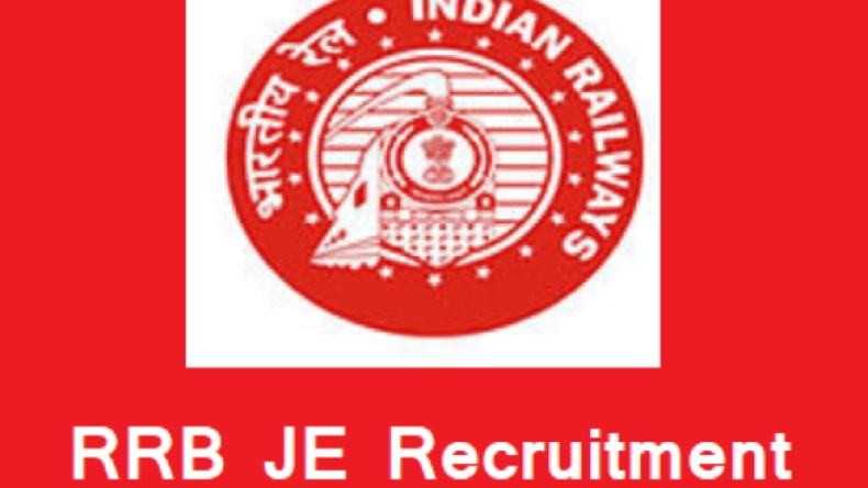 RRB JE Recruitment 2019, RRB JE Recruitment 2019 registration window last date, RRB official website, RRB regional website last date, RRB JE Recruitment 2019 application process, RRB JE Recruitment 2019 application window,