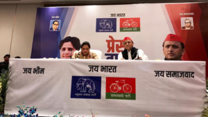 sp-bsp alliance, mayawati, akhilesh yadav, 2019 Lok Sabha polls, Samajwadi Party, Bahujan Samaj Party, national news, india news