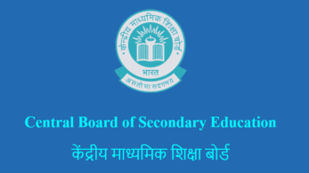 CBSE, Central Board of Secondary Examination, CBSE special relaxation, CBSE special relaxation for defence personnel wards, CBSE awards relaxation for defence personnel, CBSE awards, CBSE exam date,