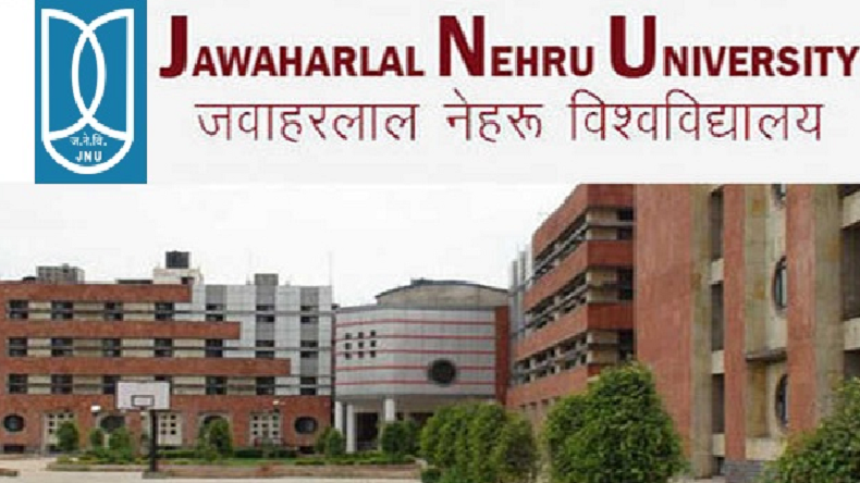 JNU admissions 2019: Application process for JNUEE 2019 ends today