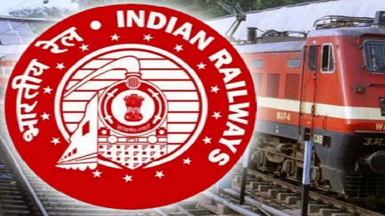 The Railway Recruitment Board (RRB) Group C ALP, The Railway Recruitment Board (RRB) Group C ALP technician official website, The Railway Recruitment Board (RRB) Group C ALP exam date, The Railway Recruitment Board (RRB) Group C ALP admit card,