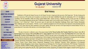 gujaratuniversity.ac.in, Gujarat University results, Gujarat University exam results, Gujarat University UG PG semester results, Gujarat University UG results, Gujarat University PG results, Education News
