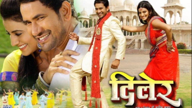 Diler Bhojpuri full movie online, diler movie, diler Bhojpuri movie online, diler movie, diler bhojpuri, diler dinesh lal yadav, diler bhojpuri movie online, diler movie, diler video movie, bhojpuri video movie, video bhojpuri, diler hd online full movie, diler full hd movie, dinesh lal yadav movies, dinesh lal yadav ka gana, dinesh lal yadav bhojpuri movie, dinesh lal yadav songs, diners lal yadav picture, dinesh lal yadav movie, dinesh lal yadav akshara singh, dinesh lal yadav akshara singh movies, dinesh lal yadav akshara singh songs, dinesh lal yadav akshara singh film, dinesh lal yadav akshara singh new movie, dinners lal yadav akshara singh ki new movie, dinesh lal yadav akshara singh ka gana, dinesh lal yadav akshara singh ki bhojpuri picture