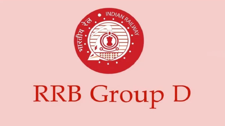 RRB Group D Exam, RRB Group D Exam result, RRB Group D Exam result on Feb 28, RRB official website, rrb.gov.in, RRB Group D exam result date, RB Guwahati