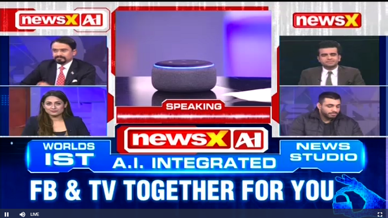 iTV Network, NEWSX AI, AI integrated Voice Assistant, AI equipped News Studio