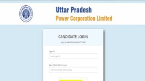 UPPCL Admit Card for Assistant Officer, UPPCL recruitment 2019, Accountant and Technical Grade II exam released, Uttar Pradesh Power Corporation Ltd, education news