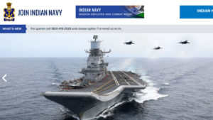 joinindiannavy.gov.in, indian navy, metric recruit navy result, joinnavy, joinindiannavy, indian army, indian navy recruitment 2019, indian navy, MR result navy sailor result, navy exam, navy mr result 2019, sarkari exam, sarkari naukri, latest govt job notification