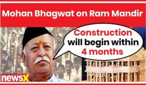 RSS chief Mohan Bhagwat declares, if govt does not start work on ram temple, work will anyway begin