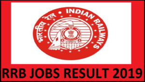 Railway Recruitment board, rrb official website, rrb.gov.in, Railway Recruitment board Group D result 2018-19, rrb group D result to be declared at 5 pm, rrb group D result to be announced,