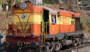 RRB Extends Date For ALP Objection Tracker