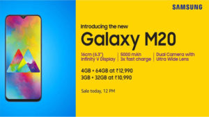 Samsung Galaxy M20 flash sale Amazon, Samsung Galaxy M20 flash sale at 12 noon today, Galaxy M20 Amazon, Samsung Galaxy M20 buy, Samsung Galaxy M20 price, Amazon, Amazon Galaxy M20 sale, Samsung Galaxy M20 features,Samsung Galaxy M20 specs, Samsung Galaxy M20 camera, Samsung Galaxy M20 review