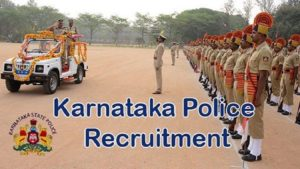 Karnataka Police Recruitment 2019, Karnataka Police Recruitment 2019, Jailor warder karnataka police recruitment 2019,