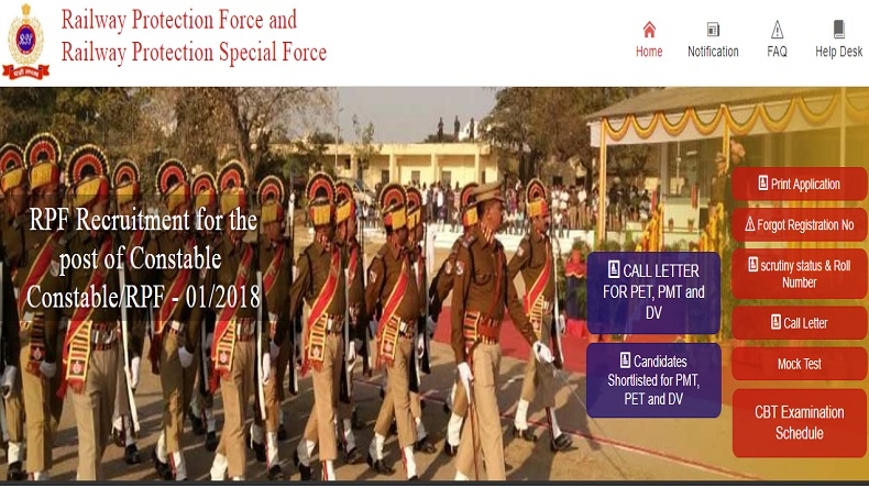 Railway Police Force, Railway Police Force recruitment 2019, RPF recruitment 2019 answer keys released, RPF recruitment 2019 official website, RPF recruitment objections raised,