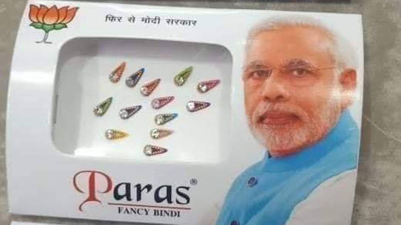 Paras Fancy Bindi packet, PM Modi