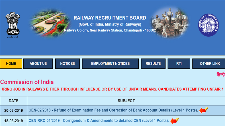 rrb ntpc exam date 2019 official website