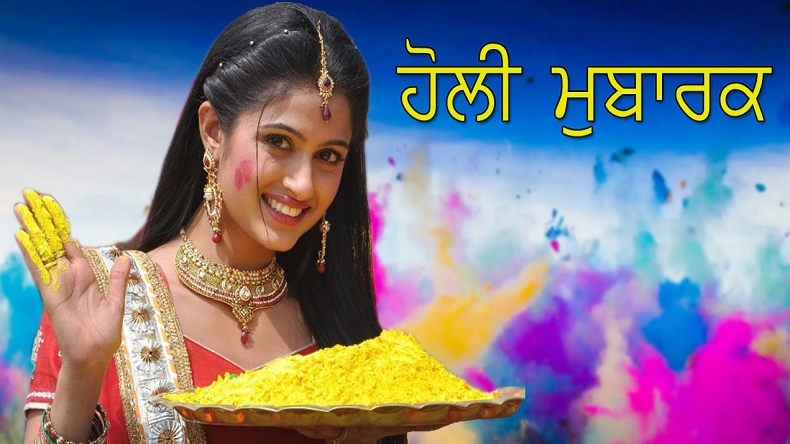 Happy Holi gif images 2019, Happy Holi HD wallpapers, download Holi photos, Happy Holi 2019 Wishes, Happy Holi 2019 quotes, Happy Holi 2019 greetings, Happy Holi 2019 messages, Happy Holi 2019 messages in punjabi, punjabi holi osngs 2019, punjbai holi osngs, punjbai holi gaane, holi osngs 2019, holi songs