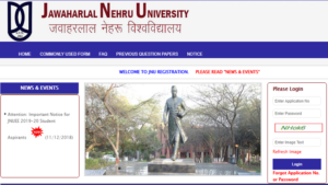 JNUEE admissions 2019, JNUEE admissions 2019 official website, JNUEE admissions 2019 duration of the examination, JNUEE admissions 2019,