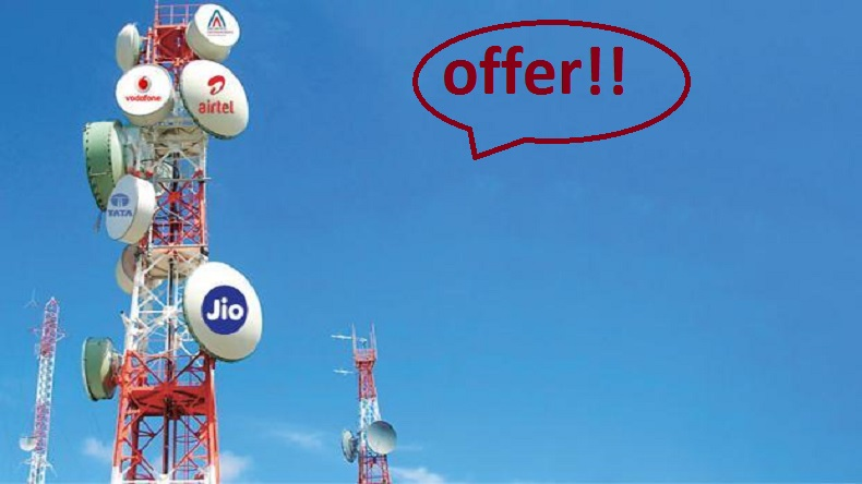Cheapest pre-paid plans 2019,Cheapest pre-paid plans under Rs 500, Cheapest pre-paid plans for Reliance Jio vs Airtel vs Vodafone vs BSNL, India's Pre-paid plan offer 2019
