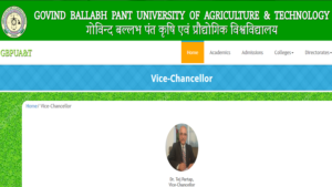 GBPUAT recruitment 2019, G.B. Pant University of Agriculture and Technology job vacancy 2019, government job vacancy, job vacancy for senior Research Fellow job notification 2019