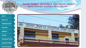 AHSEC 12th Result 2019: Assam Board to declare Intermediate result soon
