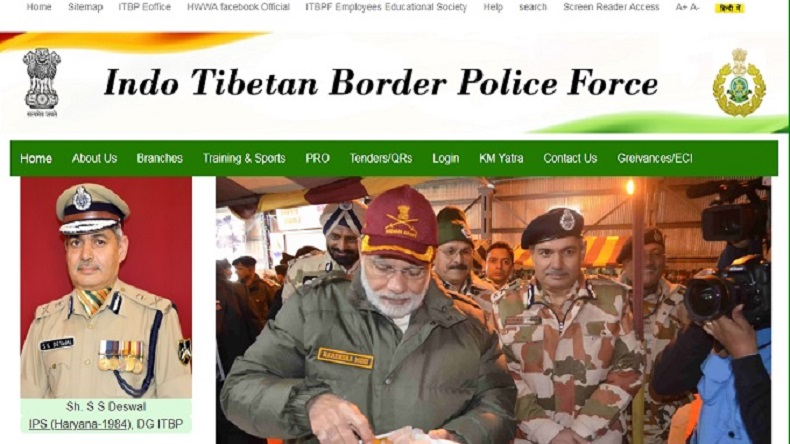 itbp, itbp jobs, itbp result 2018, itbp recruitment 2018, itbp result 2018, itbpolice.nic.in,