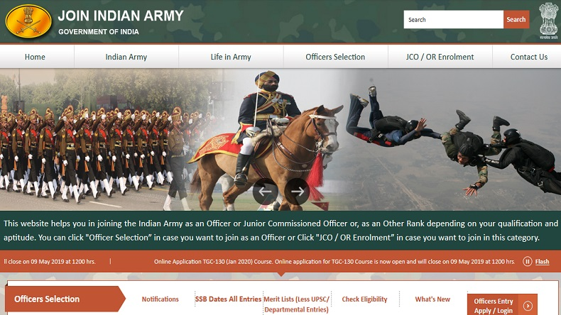 Indian Army Women Recruitment 2019, Indian Army Women Recruitment, Indian Army Recruitment 2019, Indian Army Recruitment, Indian Army Soldier General Duty recruitment, joinindianarmy.nic.in