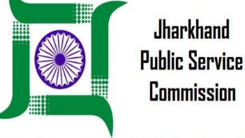 JPSC Recruitment 2019: Last date to apply for Assistant Professor Post May 15, apply online @ jpsc.gov.in