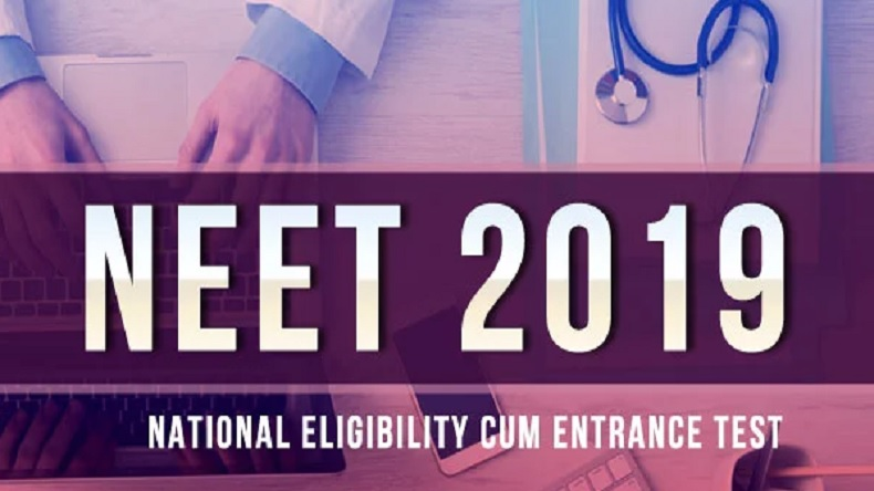 NEET admit card 2019 released, NEET admit card 2019 declared, nta.ac.in, ntaneet.nic.in, NEET 2109 examination pattern, NEET 2019 paper pattern,