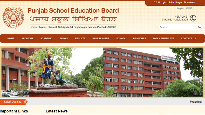 PSEB class 10th, 12th result 2019