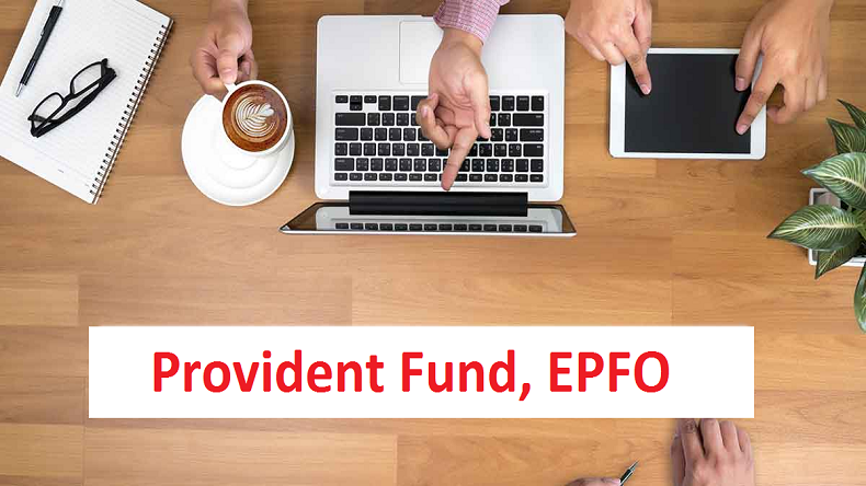 PF Withdrawal, EPFO