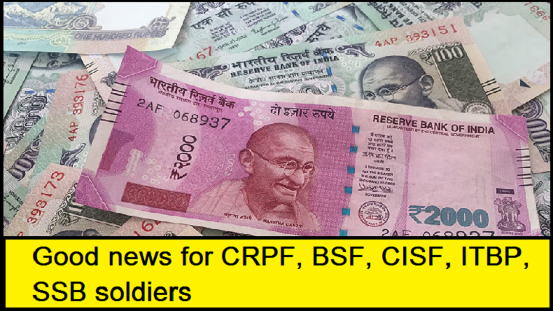 7th Pay Commission, CRPF, BSF, CISF, ITBP, SSB, 7th Pay Commission latest news, Ministry of Home Affairs, Ministry of Finance, 7th CPC, 7th pay Commission salary hike, 7th pay Commission DA, 7th Pay commission minimum basic pay