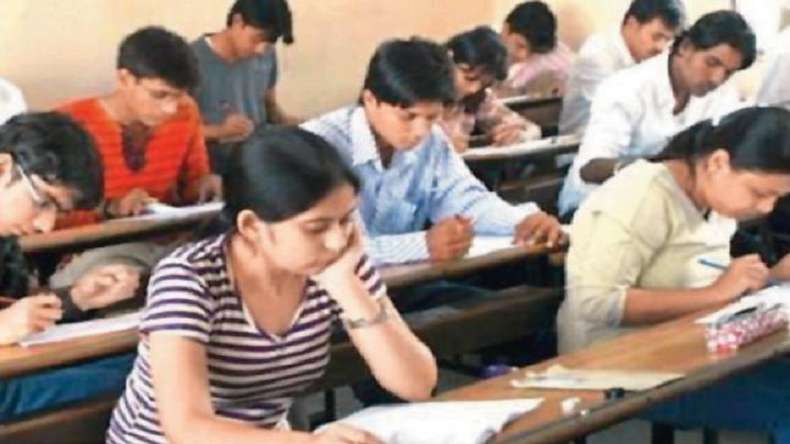 JEE Mains Result 019