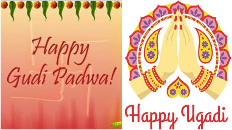 Happy Gudi Padwa and Ugadi 2019 Quotes, Wishes, Messages in Marathi: Gudi Padwa Greetings, Wallpapers & Status for Whatsapp and Facebook