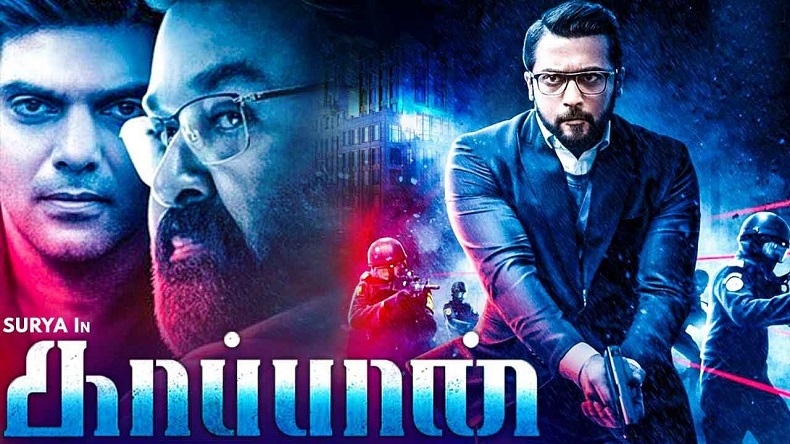 Suriya starrer Kaappaan to release on this date