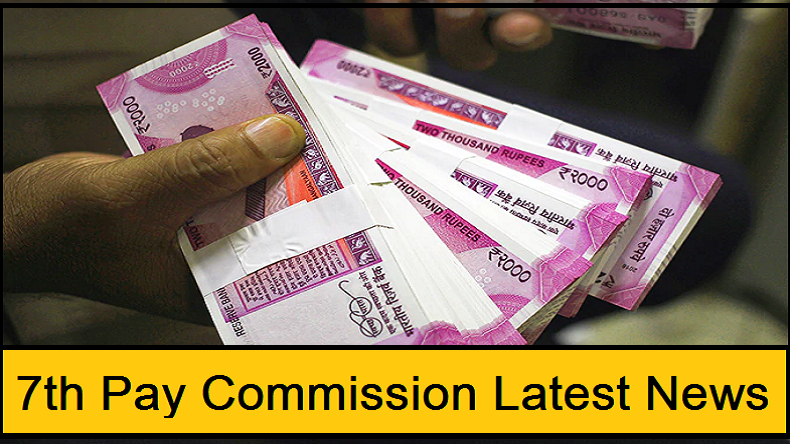7th Pay Commission, Central Government employees salary hike, incentive, 7th Pay Commission latest news, Department of Personnel & Training, Ministry of Personnel, Public Grievances & Pensions