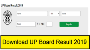UP Board 12th Result 2019 declared, UP Board 12th Result 2019, UPMSP Class 12 Results 2019, UP Board Result 2019 Class 12, up board result 2019 12th, UP Board Results 2019, UP Board Clas 12th, 10th Results 2019