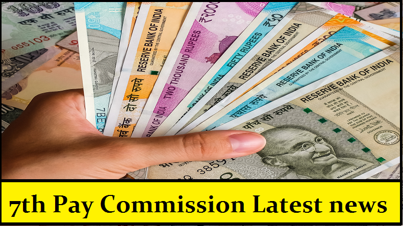 7th Pay Commission, 7th CPC, 7th Pay commission latest news, news Central Government employees, Narendra Modi, hike in salary, DA, Ministry of Finance, Finance Ministry, Arun Jaitley