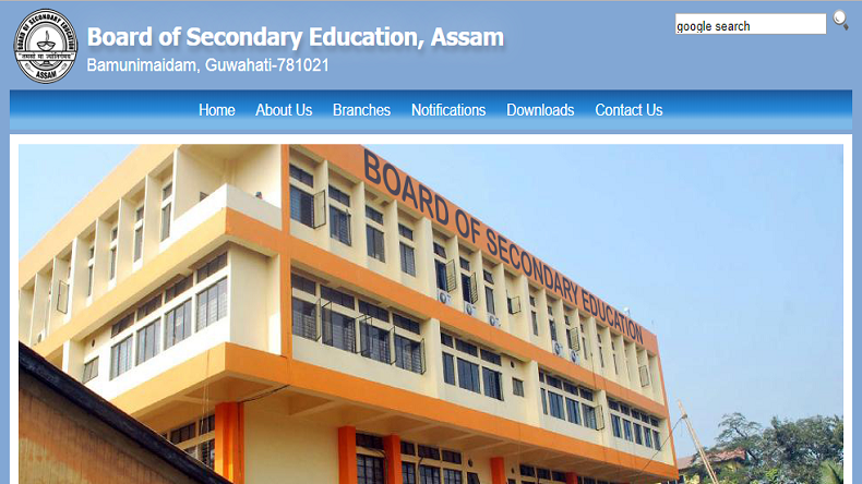 Assam SEBA 10th Result 2019