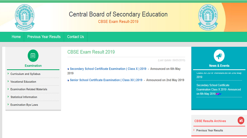cbse revaluation, cbse revaluation 2019, cbse revaluation result, cbse revaluation result 2019, cbse 10th revaluation, cbse 12th revaluation, cbse 10th revaluation 2019, cbse 12th revaluation 2019, cbse class 10th revaluation 2019, cbse revaluation process, revaluation process 2019, cbse 10th revaluation process 2019