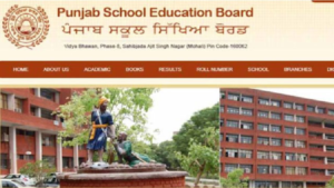 PSEB Punjab Board Class 12th Result 2019 Live Updates