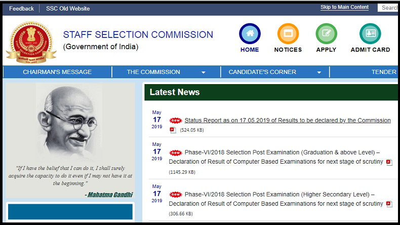 SSC SI, CAPF, ASI Recruitment 2018: Paper-1 exam results to be announced on May 25, check details inside